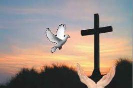 под знака на Кръста